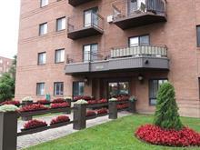 Condo à vendre à Saint-Laurent (Montréal), Montréal (Île), 4655, boulevard  Henri-Bourassa Ouest, app. 202, 19768257 - Centris.ca