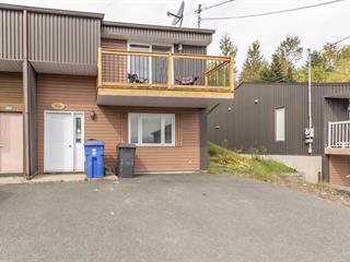 Maison à vendre à Beauceville, Chaudière-Appalaches, 236, Route  108, app. A, 26072614 - Centris.ca