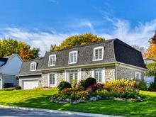 Maison à vendre à Sainte-Foy/Sillery/Cap-Rouge (Québec), Capitale-Nationale, 2530, Rue  Chassé, 27952989 - Centris.ca