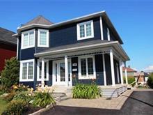 Maison à vendre à Sainte-Foy/Sillery/Cap-Rouge (Québec), Capitale-Nationale, 1399, Rue  Annette-Leclerc, 10705021 - Centris.ca