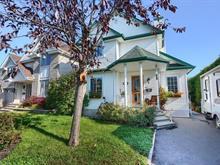Maison à vendre à McMasterville, Montérégie, 942, Rue des Merisiers, 15017364 - Centris.ca