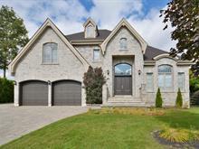 Maison à vendre à Blainville, Laurentides, 10, Rue des Spirées, 22916476 - Centris.ca