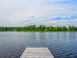 Lot for sale in Weedon, Estrie, Chemin des Mélèzes, 25133608 - Centris.ca