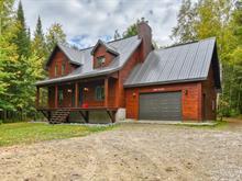 House for sale in Sainte-Mélanie, Lanaudière, 131, Avenue de la Champs-Vallons, 24723633 - Centris.ca