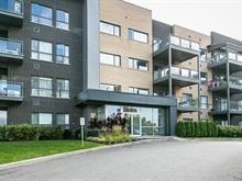 Condo for sale in Brossard, Montérégie, 8005, boulevard  Saint-Laurent, apt. 205, 24040655 - Centris.ca