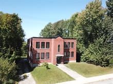 Bâtisse commerciale à vendre à Sainte-Catherine-de-Hatley, Estrie, 20Z, La Grand-Rue, 9536951 - Centris.ca