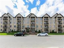 Condo for sale in Montréal (Pierrefonds-Roxboro), Montréal (Island), 5282, Rue du Sureau, apt. 210, 21313995 - Centris.ca