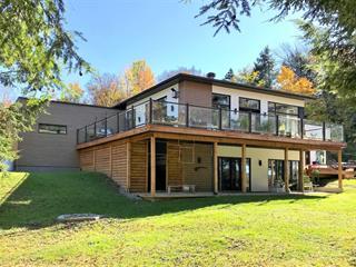 House for rent in Sainte-Catherine-de-Hatley, Estrie, 215, Rue de la Cerisaie, 21060139 - Centris.ca