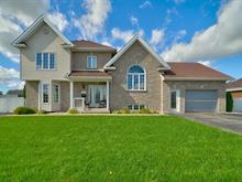 Maison à vendre à Mercier, Montérégie, 5, Rue des Marronniers, 24881420 - Centris.ca