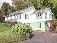 Maison à vendre à Neuville, Capitale-Nationale, 131, Rue des Pommiers, 25923271 - Centris.ca
