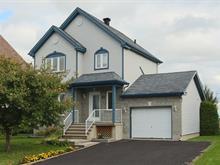 House for sale in Saint-Basile-le-Grand, Montérégie, 38, Rue des Trembles, 27424798 - Centris.ca