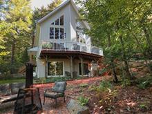 Maison à vendre à Austin, Estrie, 83, Chemin des Riverains, 22110761 - Centris.ca