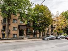 Condo à vendre à Verdun/Île-des-Soeurs (Montréal), Montréal (Île), 4472, boulevard  LaSalle, app. 2, 12707679 - Centris.ca