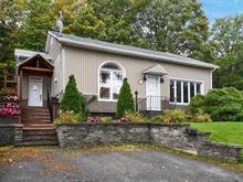 Maison à vendre à Fabreville (Laval), Laval, 1210, 39e Avenue, 10094610 - Centris.ca