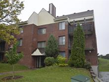 Condo for sale in Ahuntsic-Cartierville (Montréal), Montréal (Island), 1490, Rue  Antoine-Déat, apt. 3, 13829243 - Centris.ca