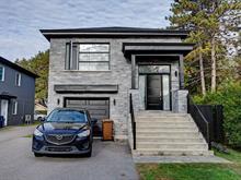 Duplex à vendre à Fabreville (Laval), Laval, 721 - 725, 4e Avenue, 21371707 - Centris.ca