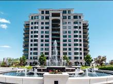 Condo / Apartment for rent in Chomedey (Laval), Laval, 3710, boulevard  Saint-Elzear Ouest, apt. 306, 28013428 - Centris.ca