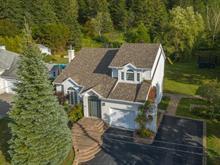 Maison à vendre à La Malbaie, Capitale-Nationale, 196, Rue de la Colline, 16918705 - Centris.ca