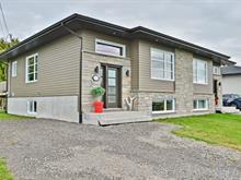 Maison à vendre à Berthier-sur-Mer, Chaudière-Appalaches, 48, Rue du Capitaine, 28124417 - Centris.ca