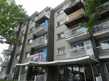 Condo / Apartment for rent in Rivière-des-Prairies/Pointe-aux-Trembles (Montréal), Montréal (Island), 14235, Rue du Montmartre, apt. 1, 13534693 - Centris.ca