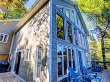 Maison à vendre à Messines, Outaouais, 12, Chemin de la Mer-Bleue, 12958495 - Centris.ca