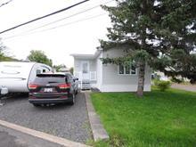 Maison mobile à vendre à Desjardins (Lévis), Chaudière-Appalaches, 3866, Rue des Fougères, 19509790 - Centris.ca