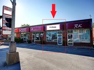 Bâtisse commerciale à louer à Laval (Chomedey), Laval, 3774C, boulevard  Lévesque Ouest, 21425314 - Centris.ca