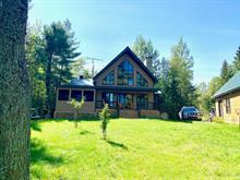 Maison à vendre à Saint-Didace, Lanaudière, 221, Chemin du Lac-Blanc Sud, 28867351 - Centris.ca