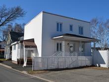 Maison à vendre à Desjardins (Lévis), Chaudière-Appalaches, 220, Rue  Saint-Narcisse, 18435279 - Centris.ca