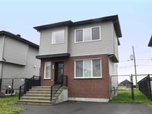 Maison à vendre à Saint-Rémi, Montérégie, 90, Rue  Naomie, 23946505 - Centris.ca
