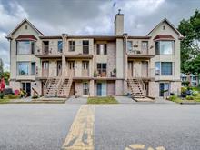 Condo for sale in Hull (Gatineau), Outaouais, 4, Impasse des Lilas, apt. 3, 17513313 - Centris.ca