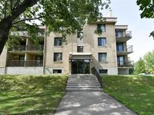 Condo for sale in Pierrefonds-Roxboro (Montréal), Montréal (Island), 14445, boulevard de Pierrefonds, apt. 2, 24716475 - Centris.ca