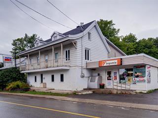 Maison à vendre à Sainte-Anne-de-Beaupré, Capitale-Nationale, 9021A, Avenue  Royale, 17304056 - Centris.ca