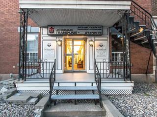 Commercial unit for rent in Montréal (Villeray/Saint-Michel/Parc-Extension), Montréal (Island), 7813, Rue  Saint-Denis, suite B, 27306173 - Centris.ca