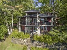 Maison à vendre à Saint-Victor, Chaudière-Appalaches, 830, 8e rue du Lac-aux-Cygnes, 15300562 - Centris.ca