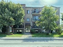 Condo à vendre à Saint-Hubert (Longueuil), Montérégie, 2335, boulevard  Gaétan-Boucher, app. 402, 28900047 - Centris.ca