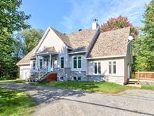 Maison à vendre à Saint-Colomban, Laurentides, 422 - 422A, Montée de l'Église, 26870333 - Centris.ca