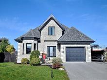 Maison à vendre à L'Épiphanie, Lanaudière, 352, Place des Roseaux, 13492136 - Centris.ca