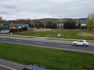 Terrain à vendre à Saint-Basile-le-Grand, Montérégie, 171, boulevard  Sir-Wilfrid-Laurier, 23367285 - Centris.ca