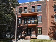 Quintuplex for sale in Mercier/Hochelaga-Maisonneuve (Montréal), Montréal (Island), 539 - 547, Rue  Vimont, 25950124 - Centris.ca