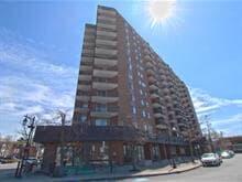 Commercial unit for rent in Saint-Lambert (Montérégie), Montérégie, 222, Rue de Woodstock, 23202838 - Centris.ca