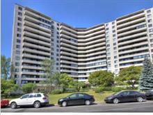 Condo for sale in Chomedey (Laval), Laval, 2555, Avenue du Havre-des-Îles, apt. 220, 22094055 - Centris.ca