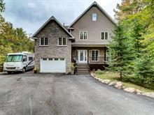 Maison à vendre à Cantley, Outaouais, 28, Impasse du Monarque, 26857052 - Centris.ca