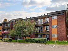 Condo for sale in Sainte-Foy/Sillery/Cap-Rouge (Québec), Capitale-Nationale, 2955, Avenue  Maricourt, apt. 202, 26422962 - Centris.ca