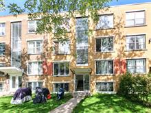Immeuble à revenus à vendre à Mercier/Hochelaga-Maisonneuve (Montréal), Montréal (Île), 1825, Avenue  Morgan, 10195435 - Centris.ca