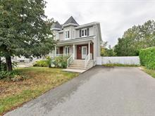House for sale in Blainville, Laurentides, 57, Rue des Grives, 16062399 - Centris.ca