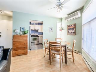 Condo à vendre à Montréal (Rosemont/La Petite-Patrie), Montréal (Île), 3710, Rue  Marius-Dufresne, app. 3, 21277889 - Centris.ca