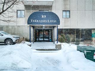 Condo à vendre à Gatineau (Hull), Outaouais, 89, Rue  Vaudreuil, app. 102, 10810309 - Centris.ca