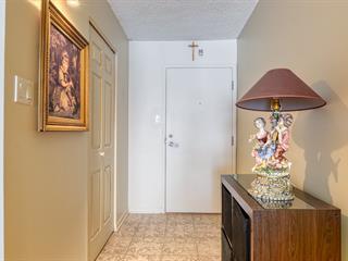 Condo for sale in La Prairie, Montérégie, 50, Avenue de Balmoral, apt. 102, 15825777 - Centris.ca