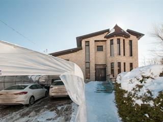Maison à vendre à Laval (Chomedey), Laval, 3056, 8e Rue, 18043003 - Centris.ca